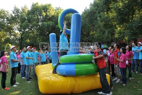 秋韵上海礼仪庆典-平安信托2011员工拓展活动6