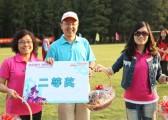 秋韵上海礼仪庆典-平安信托2011员工拓展活动7