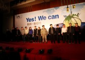 秋韵杭州礼仪庆典公司-科美机械公司2013年会5