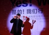 秋韵杭州礼仪庆典公司-科美机械公司2013年会7