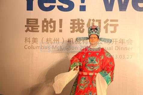 秋韵杭州礼仪庆典公司-科美机械公司2013年会9