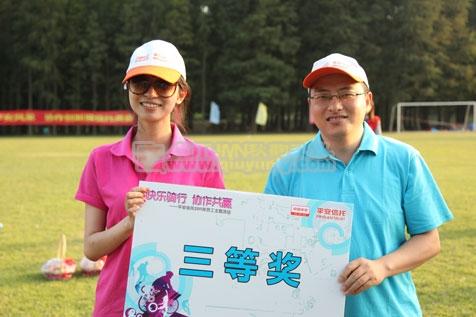 秋韵上海礼仪庆典-平安信托2011员工拓展活动8