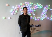 秋韵杭州礼仪庆典公司-科美机械公司2013年会11