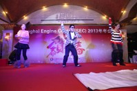 Shanghai Engine Center(SEC) Annual party