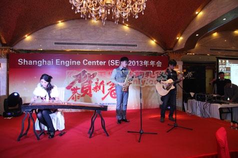 秋韵上海礼仪庆典公司-SEC2013年年会4