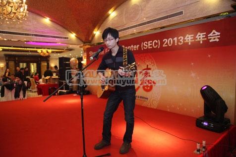 秋韵上海礼仪庆典公司-SEC2013年年会5