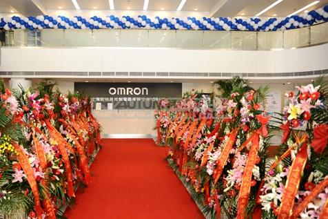上海秋韵礼仪庆典公司欧姆龙2