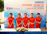 上海秋韵礼仪庆典公司欧姆龙3