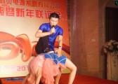 秋韵上海礼仪庆典公司鸿贝6