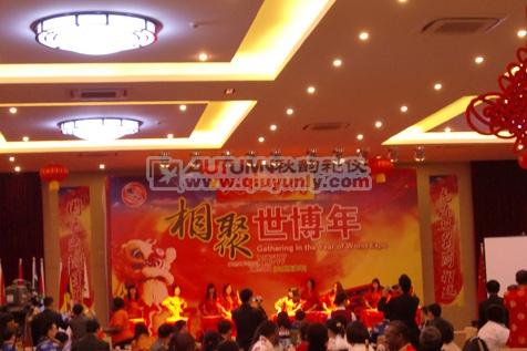 上海秋韵庆典公司外训系6