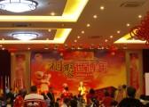 上海秋韵庆典公司外训系5