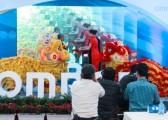上海秋韵礼仪庆典公司欧姆龙8