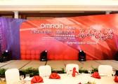 上海秋韵礼仪庆典公司欧姆龙10
