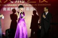 Italian night Nampo Ming Wine Shop Opening