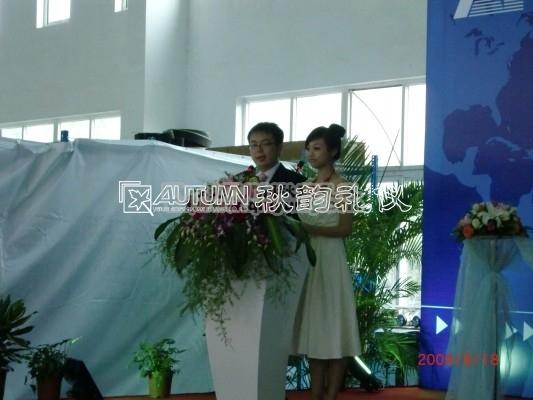 上海秋韵礼仪庆典公司埃福4