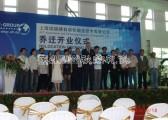 上海秋韵礼仪庆典公司埃福6