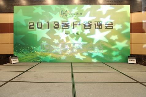 秋韵礼仪上海庆典公司凯虹香精a
