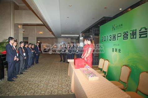 秋韵礼仪上海庆典公司凯虹香精b