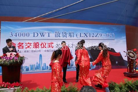 上海秋韵礼仪庆典公司中海立新10