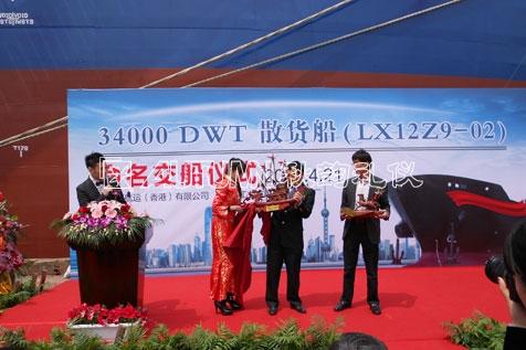 上海秋韵礼仪庆典公司中海立新11