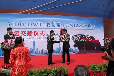 上海秋韵礼仪庆典公司中海立新12