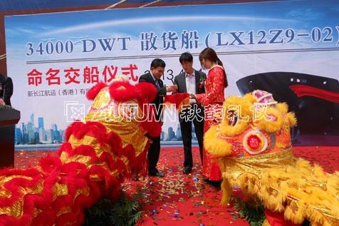 上海秋韵礼仪庆典公司中海立新19