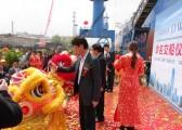 上海秋韵礼仪庆典公司中海立新20