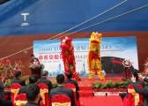 上海秋韵礼仪庆典公司中海立新25