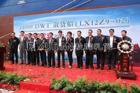 上海秋韵礼仪庆典公司中海立新26