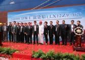 上海秋韵礼仪庆典公司中海立新27