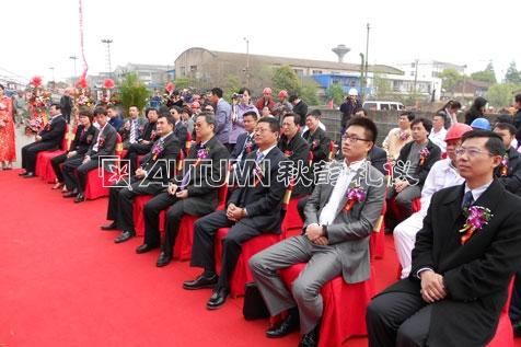 上海秋韵礼仪庆典公司中海立新6