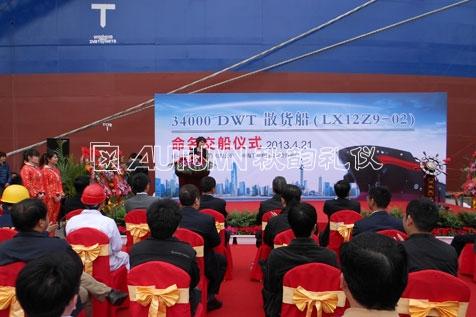 上海秋韵礼仪庆典公司中海立新9