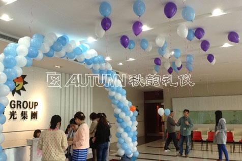 上海秋韵礼仪庆典公司日月光集团4