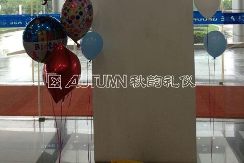 上海秋韵礼仪庆典公司日月光集团5