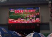 苏州秋韵礼仪庆典公司杨舍老街1