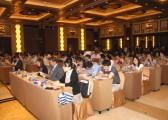 上海秋韵礼仪庆典公司中国临床6