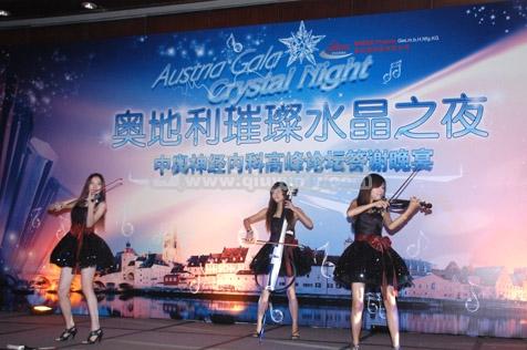 上海秋韵礼仪庆典公司中国临床7