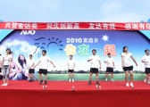 上海秋韵礼仪庆典公司友达10