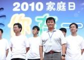 上海秋韵礼仪庆典公司友达11