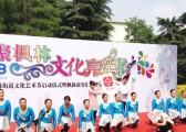 上海秋韵礼仪庆典公司枫林11