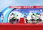 上海秋韵礼仪庆典公司友达12