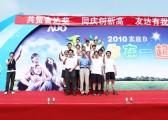 上海秋韵礼仪庆典公司友达13
