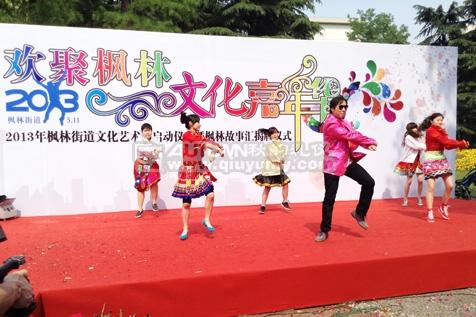 上海秋韵礼仪庆典公司枫林13