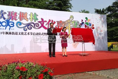 上海秋韵礼仪庆典公司枫林14