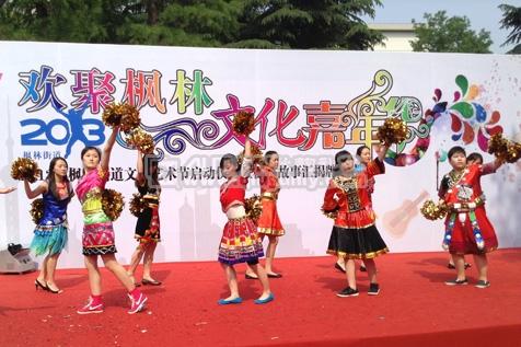 上海秋韵礼仪庆典公司枫林15
