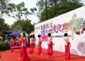 上海秋韵礼仪庆典公司枫林19