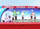 上海秋韵礼仪庆典公司友达21