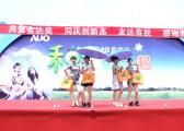 上海秋韵礼仪庆典公司友达24