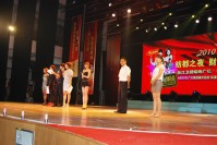Guangyi group ceremony and the project start ceremony