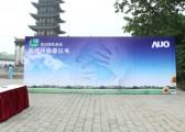 上海秋韵礼仪庆典公司友达3